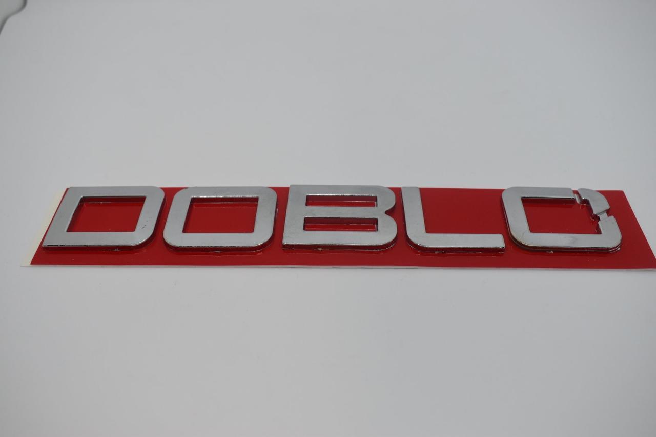 Эмблема логотип надпись Doblo