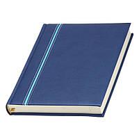 Ежедневник  Ривьера датированный, кремовый блок, синий