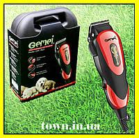 Машинка для стрижки животных Gemei GM 1023 | Машинка для стрижки собак и кошек | Триммер для животных