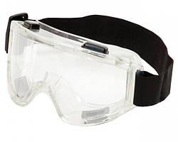 Очки защитные Vita Vision Gold (ZO-0009)