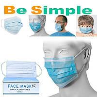 Одноразовая защитная маска - 50 шт. / Защитная повязка / Маска для лица + Подарок