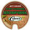 Тушенка говяжья кусковая Ладус-Йодис 525 г Украина, фото 6