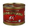 Тушенка говяжья кусковая Ладус-Йодис 525 г Украина, фото 10