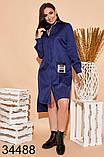 Весеннее женское платье-рубашка на кнопках р.50-52, 54-56, 58-60, 62-64, фото 2