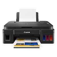 ✅ МФУ для дома и офиса Canon PIXMA G2411 (USB, принтер цветной, струйный) Кэнон Пиксма | Гарантия 12 мес