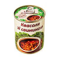 Фасоль со свининой L'appetit 350 г (4820177070097)