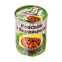 Фасоль с бараниной L'appetit 350 г (4820021840395)