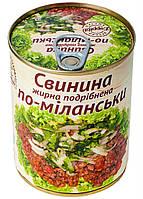 Свинина жирная измельченная по-милански L'appetit 340 г (4820177070127)