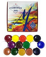Гуашь набор ЗХК  Мастер Класс 16 цветов по 20мл.