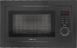 Микроволновая печь Kernau KMO 251 G B
