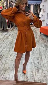 """Короткое платье-рубашка """"Элли"""" с длинным рукавом и поясом (4 цвета)"""