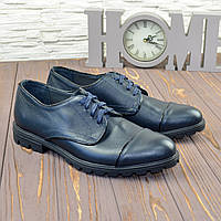 Мужские кожаные синие туфли на шнуровке. 42 размер