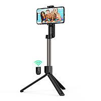 BlitzWolf® BW-BS2 Bluetooth Selfie Палка Дистанционное Управление Штатив с поворотным телефоном Зажим-1TopShop