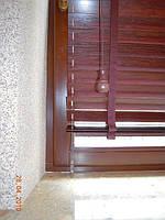 Жалюзі дерев'яні, фото 1