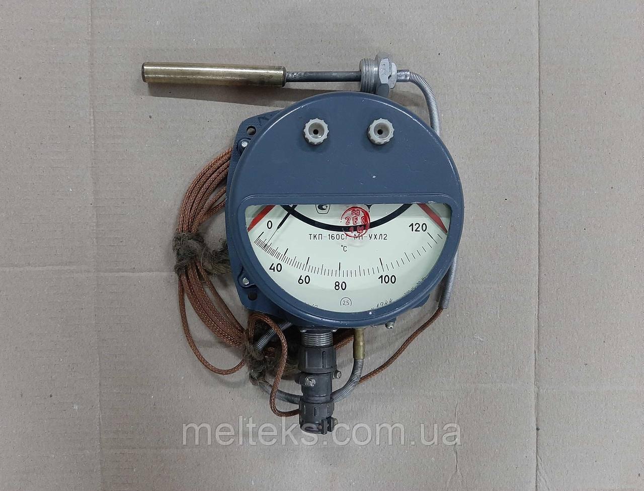 Термометр ТКП-160Сг 0-120 град. 4 м 2019 г.в.