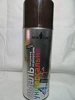 Эмаль универсальная  Newton    Тёмно-коричневая RAL 8017 МАТ