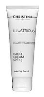 Защитный крем для рук SPF15 75 мл. Christina Illustrious Hand Cream SPF15