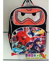 Рюкзак Школьный Disney большой Детский