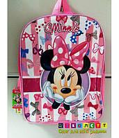 Рюкзак Школьный Disney Большой на 1 отдел