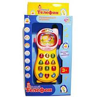 Умный телефон Joy Toy для развития детей, фото 1