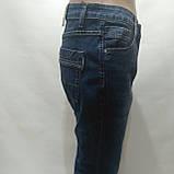 36,37,38 р. Мужские джинсы хорошего качества Viman, фото 4