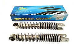 Амортизатор передней вилки Suzuki Address-50/Sepia 215mm, пара хром LIPAI