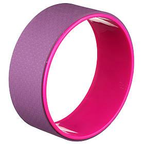 Колесо для йоги EVA 33 х 12 см (1842) Фиолетовый