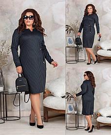 Стильное платье из коттона «Голд», с декоративной завязкой на талии и длинными рукавами (50-56) Чёрный