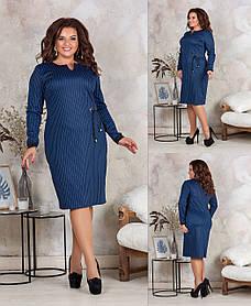 Стильное платье из коттона «Голд», с декоративной завязкой на талии и длинными рукавами (50-56) Синий