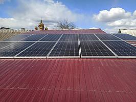 Сонячна електростанція потужністю 10 кВт під зелений тариф 1