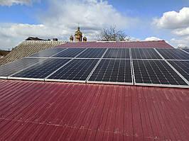 Сонячна електростанція потужністю 10 кВт під зелений тариф 4