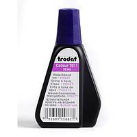 Краска штемпельная на водной основе Trodat 7011 28 мл фиолетовая