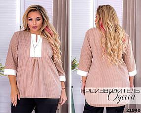 Блуза из софта армани с рукавами три четверти + кулон в комплекте (50-60) Бежевый