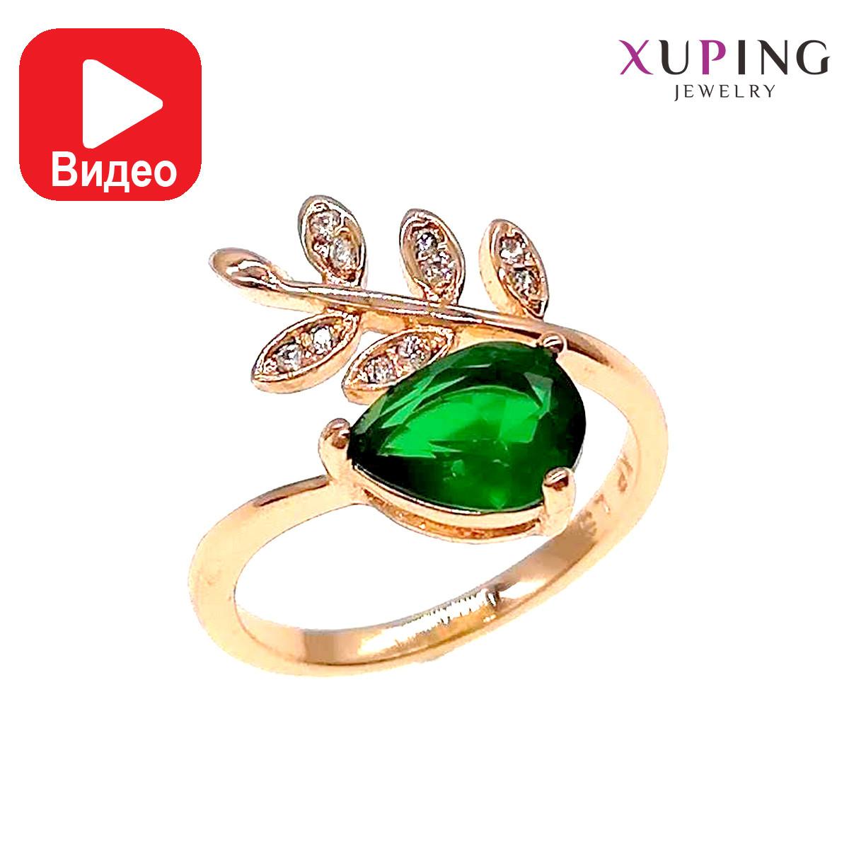 Кільце Xuping з зеленими і білими фіанітами (куб. цирконієм), з медичного золота, в позолоті, ХР00338 (16)