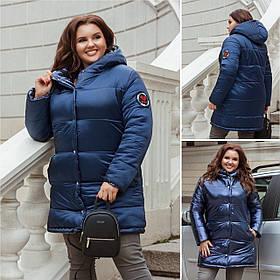 Тёплая двусторонняя женская куртка из стёганной плащевке на синтепон 250, застёжка кнопки (48-58)
