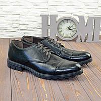 Мужские кожаные черные туфли на шнуровке. 45 размер