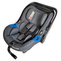 Детское мягкое пластиковое Автокресло трасформер для новорожденных Welldon Diadem New (серое) + База ISOFIX