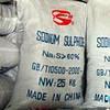 Сульфид натрия, натрий сернистый