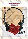 Модний журнал №2, 2012, фото 9