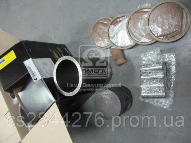 Гильзо-комплект УАЗ d=92,0 (ГП+Палец+стопорные кольца+ поршневые кольца ) (Black Edition/EXPERT) Мотор Комплект (МД Кострома) 21-1000105-А4