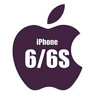 Чехлы для смартфонов APPLE iPhone 6/6S