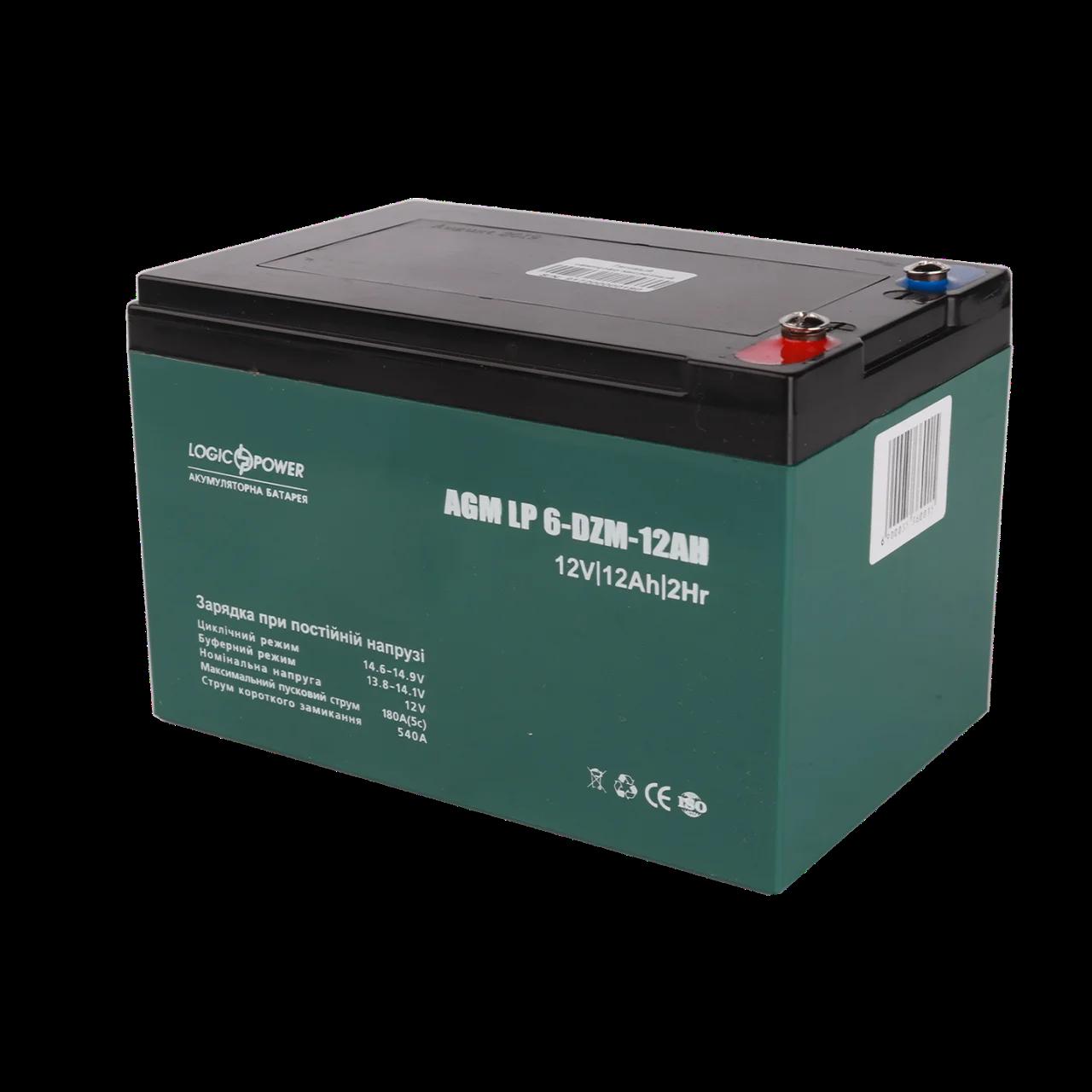 Тяговый аккумулятор глубокого цикла AGM LogicPower LP 6-DZM-12 (12В, 12Ач)