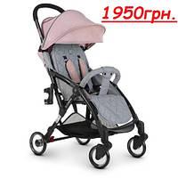 Детская прогулочная коляска ME 1058 Pink Gray