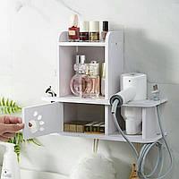 Навесной шкафчик (органайзер) для ванной комнаты с отсеком для фена