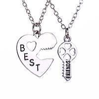 Парные кулоны для друзей - best friends Сердце и ключь