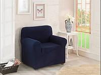 Чехол для кресла Karna без оборки Синего  цвета