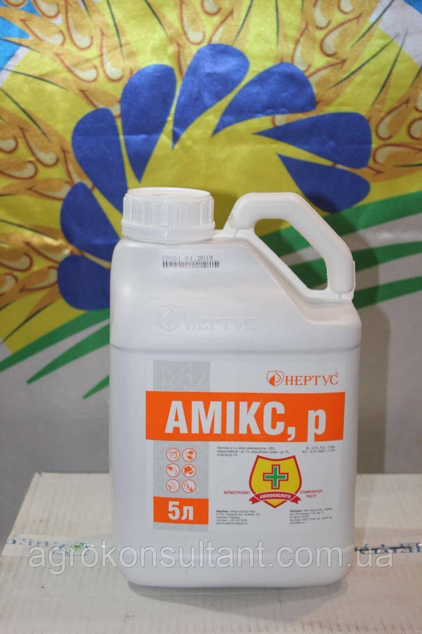 Микроудобрение Амикс, 5л - жидкое УДОБРЕНИЕ-АНТИСТРЕССАНТ с аминокислотами, Нертус