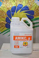 Микроудобрение Амикс, 5л - жидкое УДОБРЕНИЕ-АНТИСТРЕССАНТ с аминокислотами, Нертус, фото 1