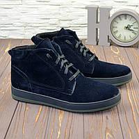 Мужские ботинки на шнуровке, натуральная замша синего цвета. 40 размер
