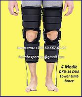 Ортез нижней конечности Reh4Mat 4 Medic OKD-14 DUA Lower Limb Brace